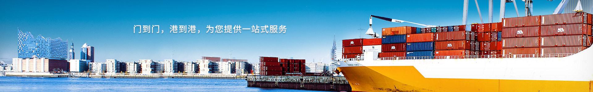 港深国际物流