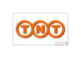 TNT欧洲促销价格