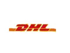 DHL迪拜航班促销价格