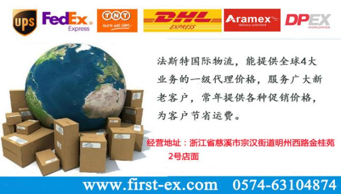 关于DHL寄往卡塔尔的最新寄运要求