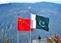 关于到巴基斯坦和智利的货需要做产地证的通知2018.12.21