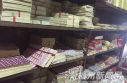 从国外进口美容针到中国报关公司货代专业清关报检代理