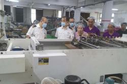 马来西亚二手(旧)封边制袋机进口大陆手续流程报关代理