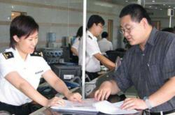 将日本的中古机台运到中国大陆需要向海关交多少税?