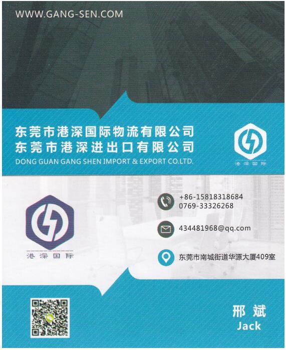 QQ截图20200120110710.jpg
